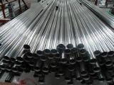 Tube d'acier inoxydable d'AISI 201