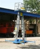 二重マストのアルミニウム空気の持ち上がるプラットホーム
