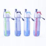 プラスチックスプレーの霧BPAはスポーツのびんを放す
