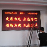 Im Freien doppelte Farbe P5 LED-Bildschirmanzeige-Baugruppe