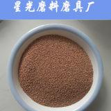 Polvere delle coperture della noce delle 60 maglie per Polising e sabbiatura