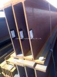 熱間圧延の技術のSs400構造スチールHのビーム