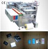 茶ボックスセロハンの上包み機械
