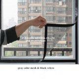 [ديي] نافذة شاشة [فلكرو] [موسقويتو نت] نافذة