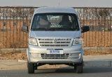 China más barata/lo más bajo posible Dongfeng/DFAC/Dfm K07s mini Van/mini omnibus/mini omnibus de la ciudad/vehículo de pasajeros/coche --Rhd&LHD disponible