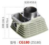 Motorrad-zusätzlicher Motorrad-Zylinder für Cg180