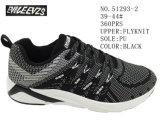 No 51293 размер Flyknit людей обувает ботинки спорта
