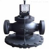 Пропорциональный фланец кончает клапан уменьшения давления