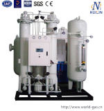 高い純度Psa窒素の発電機(ISO9001: 2008年、99.999%)