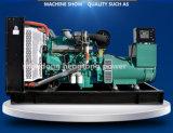 350kw Yuchai 디젤 엔진 순수한 구리 무브러시 발전기