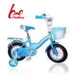 Unfoldableの子供のための新しい子供の自転車