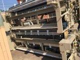 Цена машинного оборудования водоструйного тканья тени сотка