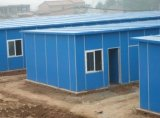 High Insulation Simple Economic Living Container House (DG5-032)