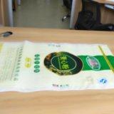 Gedruckter pp. gesponnener Beutel für das Verpacken des Düngemittels 50kg