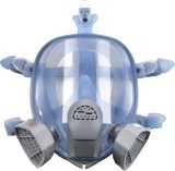قناع الغاز ( التنفس الصناعي ) ( 9900A )