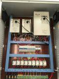 Mini máquina de sopro de Filme na Chinaplas 2016