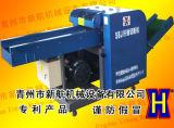 Machine professionnelle de coupeur de chiffon de découpage de tissu de rebut de fibre de coton