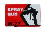 Qualitäts-Niederdruck-Farbspritzpistole (W-71S)