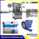 Máquina de rotulagem de garrafas de preço de fábrica