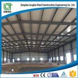 Almacén de certificados de la estructura de acero