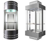 日本技術(FJGX8000)の機械部屋が付いているFujizyのパノラマ式のエレベーター