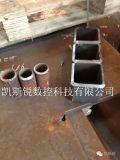 8 CNC van assen Scherpe Machine van de Buis van het Plasma van de Vlam de Vierkante