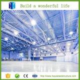 Большинств популярный изолированный Prefab план проекта здания стальной структуры
