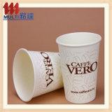 Taza de papel disponible de un sólo recinto de la taza de papel