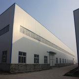 건축 디자인 빛 강철 구조물 작업장