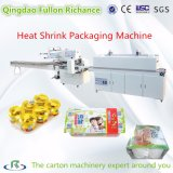 フルオートの飲み物のシーリング熱の収縮の包装機械