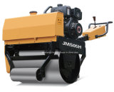 도로 기계장치 Vicbratory 소형 쓰레기 압축 분쇄기 500kg Jms05h