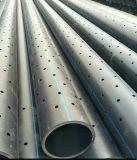機械を作るプラスチックPVC HDPEのABS管の穴