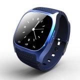 Bluetoothのスマートな腕時計3カラーM26スマートな腕時計2016年を振動させる工場価格の昇進のギフト