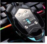 7 LED de la respiración de color Ratón Gamer (M-65-1)