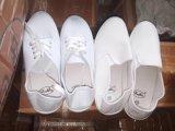 Женщин и мужчин повседневная обувь, белый повседневная обувь, холст повседневная обувь