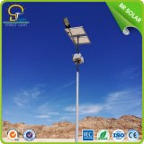 최고 Bright 8m 60W LED Solar Street Lights