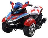 Hot Ride on Quad Bike com Controle Remoto