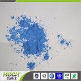 青い顔料の粉