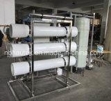Macchina industriale di trattamento delle acque di uso