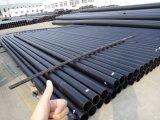 Китайского поставщика 110мм гибкие возможности подачи воды HDPE трубы