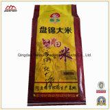 sac tissé par polypropylène à 25kg 50kg pour le sucre de farine de blé de riz