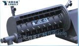 Pin Horizontal Type Bead Mill LDM-50L