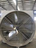 Ventilateur d'extraction de Chambre verte de FRP pour la ferme pour la ferme Oxtall Barton