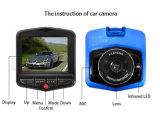 "2.4 "" LCD HD車DVR Gセンサーの手段のブラックボックスDVR車のカメラ"