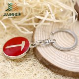 Custom 30mm Round Alloy Zinc Bronzes Emboss Key Rings with Hook (JB-2017)
