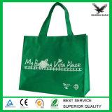 昇進Non-Woven扱われた袋の卸売