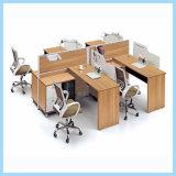 현대 사무용 가구 사무실 테이블, 테이블 사무실