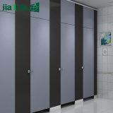 Jialifuの耐火性のコンパクトの積層物HPLの洗面所の区分