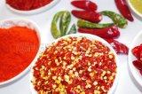 Chili Crushes/Паприка Crushes семян