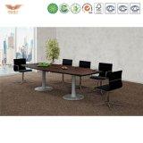 현대 회의실 가구 회의 테이블